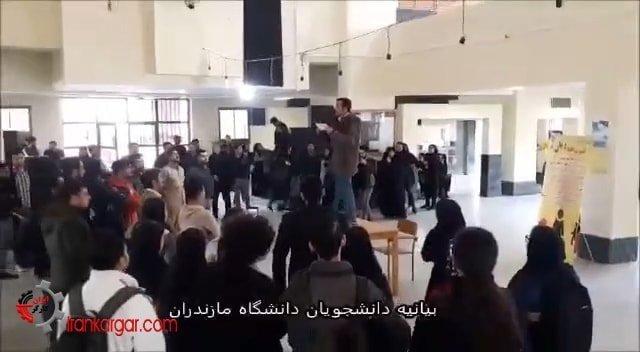 روز دانشجو دانشجویان دانشگاه مازندران