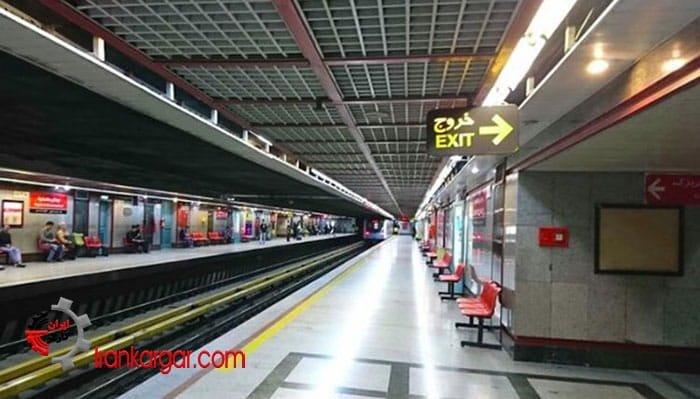 خودکشی مترو شهر ری