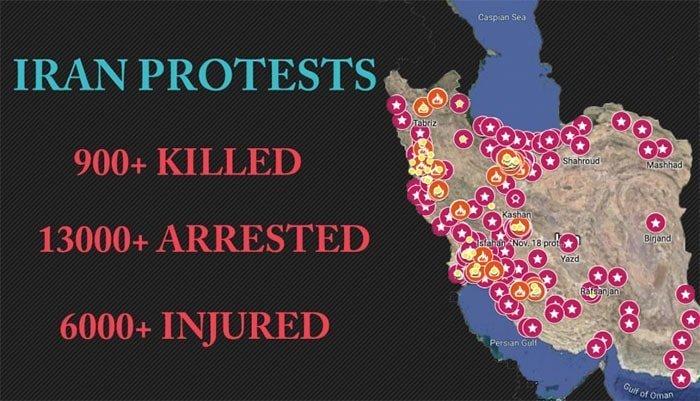 اعتراضات سراسری