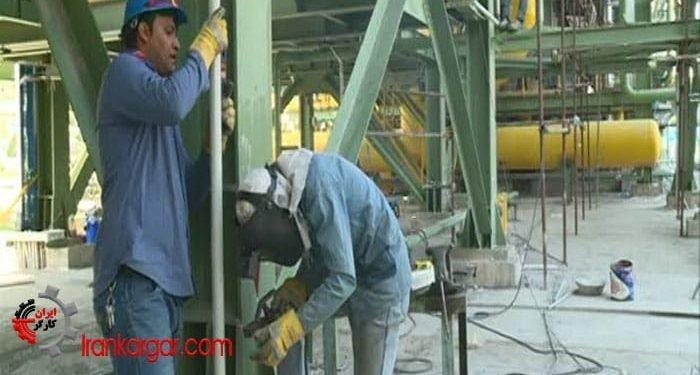 کارخانه فولاد غدیر