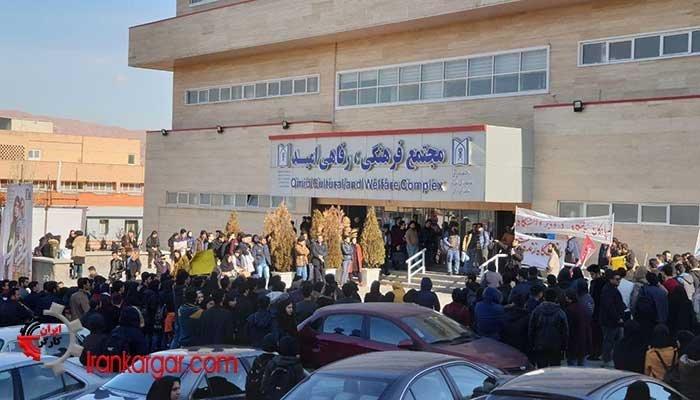 تجمع اعتراضی دانشجویان