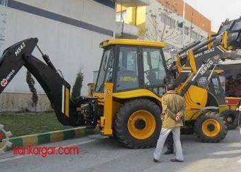 کارگران هپکو