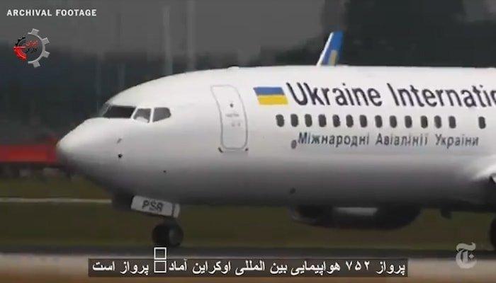 پرواز ۷۵۲ هواپیمای اوکراین