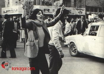 انقلاب ایران در ۲۲ بهمن