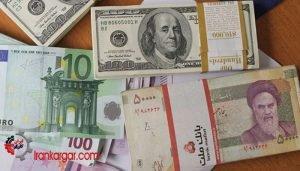 بدهی خارجی ایران