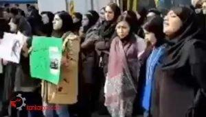 تجمع دانشجویان دانشگاه علامه تهران