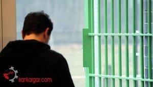 زندانیان عقیدتی سیاسی