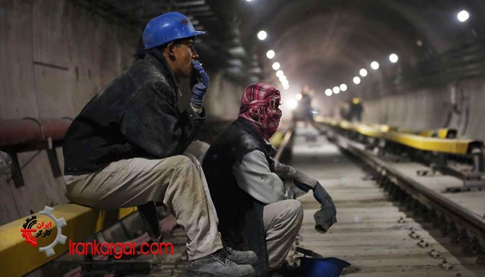 دستمزد کارگران