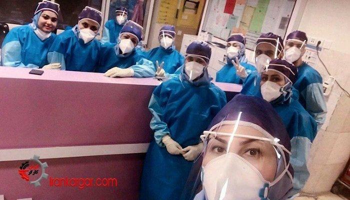 تعدیل پرستاران