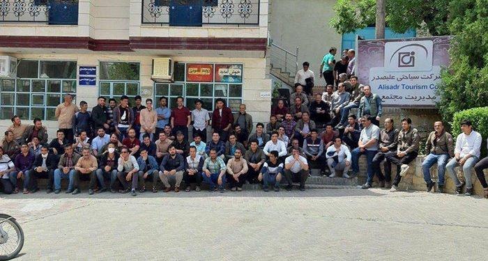 غار علیصدر همدان در