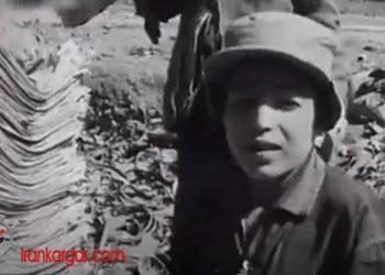 تهران دهه ۴۰