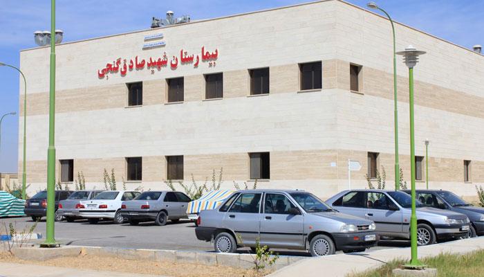 اعتراض کارکنان شرکتی بیمارستان صادق گنجی برازجان