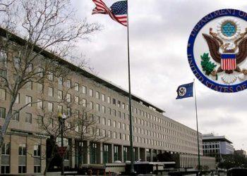 ممنوعیت بی سابقه صدور ویزا برای ۱۴ تروریست ایرانی از جانب آمریکا، به اتهام شرکت در ترور