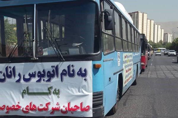 تجمع اعتراضی رانندگان اتوبوس