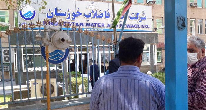 تجمع اعتراضی کارگران آبفای اهواز