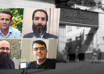 زندانیان مبتلا به کرونای بهداری مرکزی زندان اوین