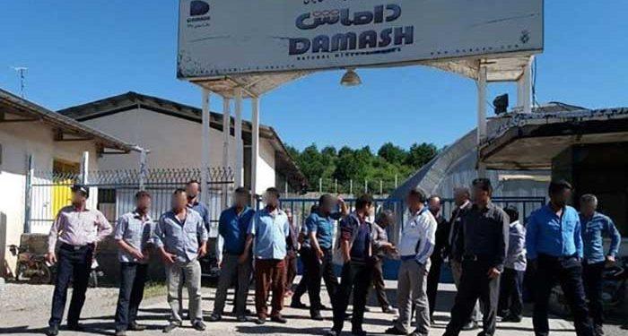 اعتراض - اعتراضات کارگران آب معدنی داماش