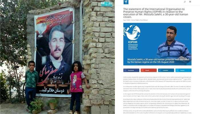 محکومیت اعدام مصطفی صالحی