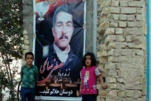 تصویری از مصطفی صالحی از بازداشت شدگان اعتراضات دیماه ۹۶ که ظالمانه اعدام شد