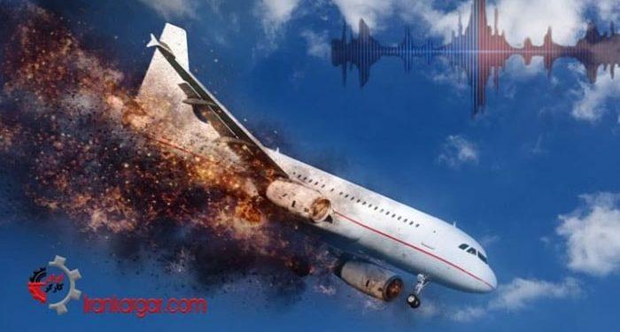 هواپیمای اوکراین سقوط هواپیمای اوکراینی