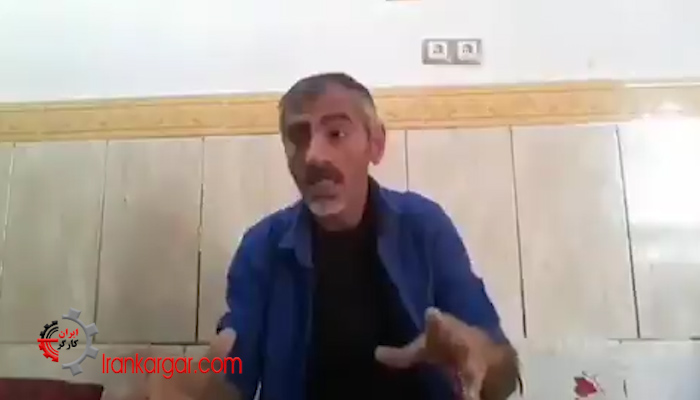 اصالت ایرانی