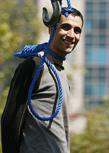 مجید کاووسیفر