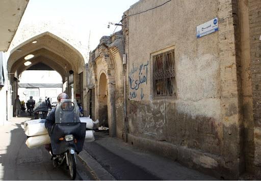 کرمانشاه در بافت فرسوده شهری