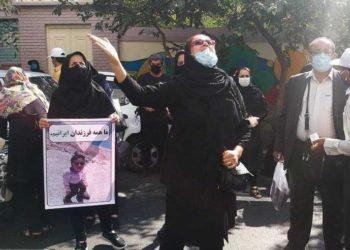 تجمع اعتراضی بیماران ام پی اس
