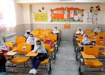 بازگشایی حضوری مدارس