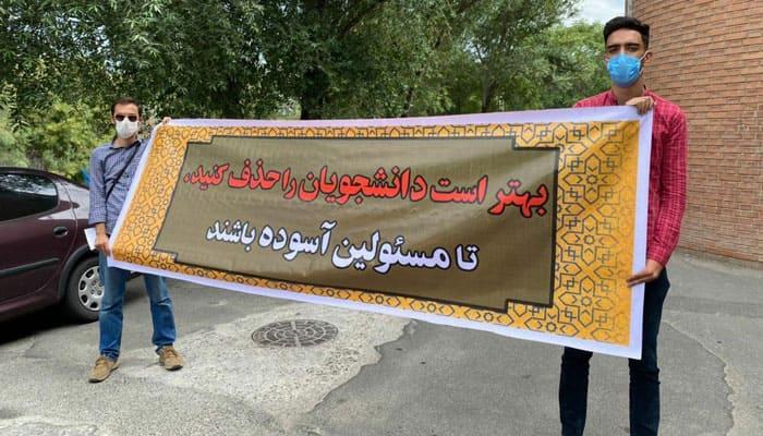 تجمع اعتراضی دانشجویان دانشگاه علوم پزشکی تبریز