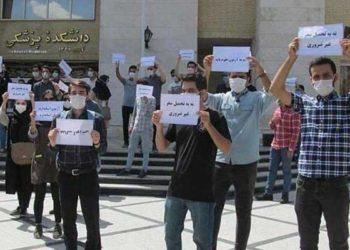 اعتراض دانشجویان علوم پزشکی