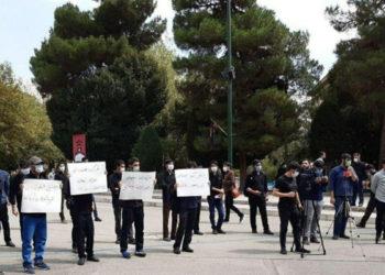 تجمع اعتراضی دانشجویان دانشگاه تهران