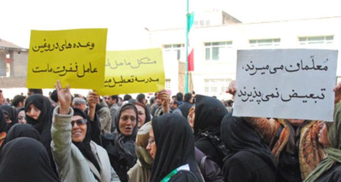 اعتراض معلمان آزاد شاغل در مدارس غیر انتقاعی کشور