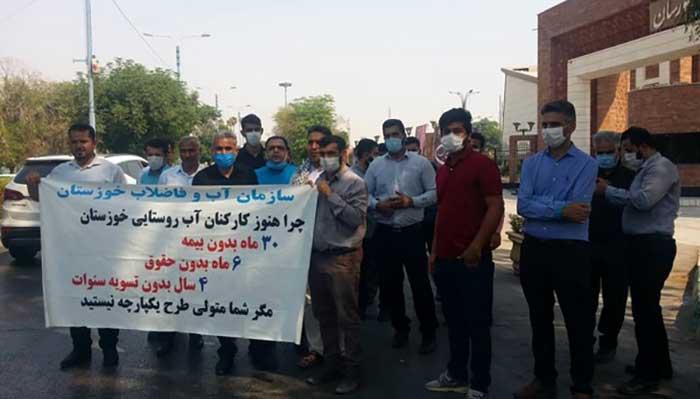 کارگران آب و فاضلاب روستایی خوزستان