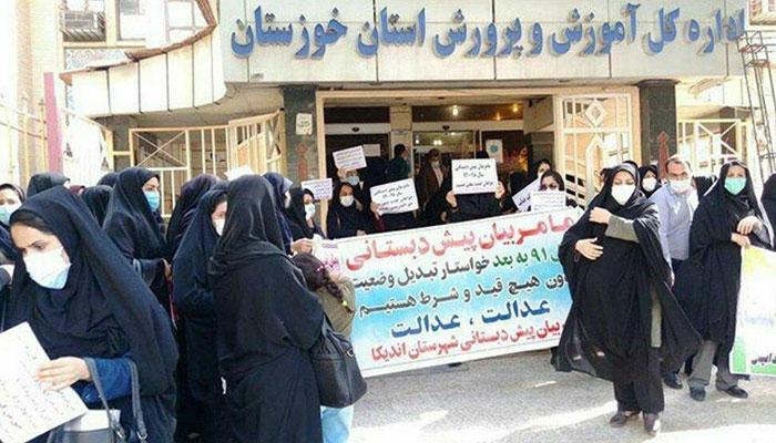اعتراضات مربیان پیش دبستانی خوزستان
