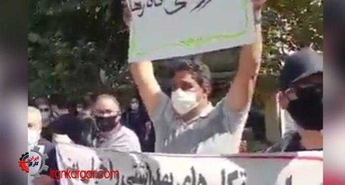 تجمع اعتراضی اعضای صنف تالارهای پذیرایی