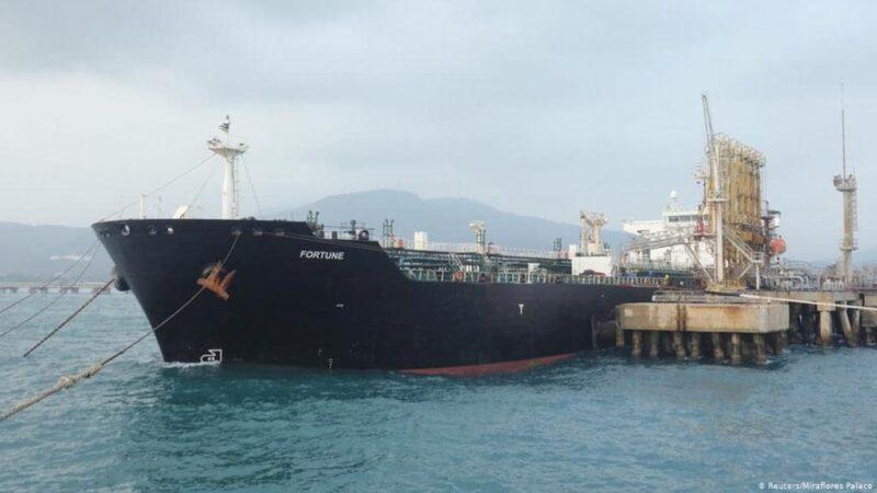 ارزان فروشی و قاچاق نفت خام ایران