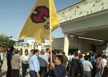 اعتراض کارگران هپکو