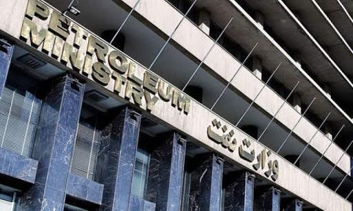 وعده وزیر نفت جهت اجرای طرح طبقه بندی