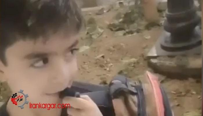 پسر فال فروش در تهران