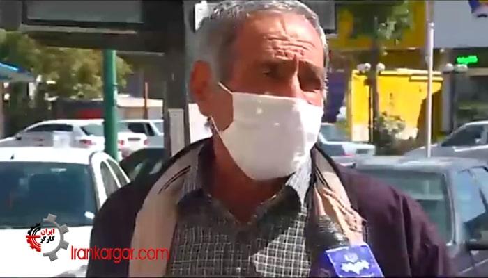وقاحت خبرنگار صدا و سیما در یک مصاحبه