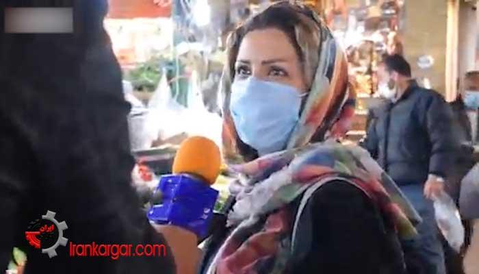 گزارش ویدئویی از گرانی سرسام آور میوه و تره بار در بازار تجریش