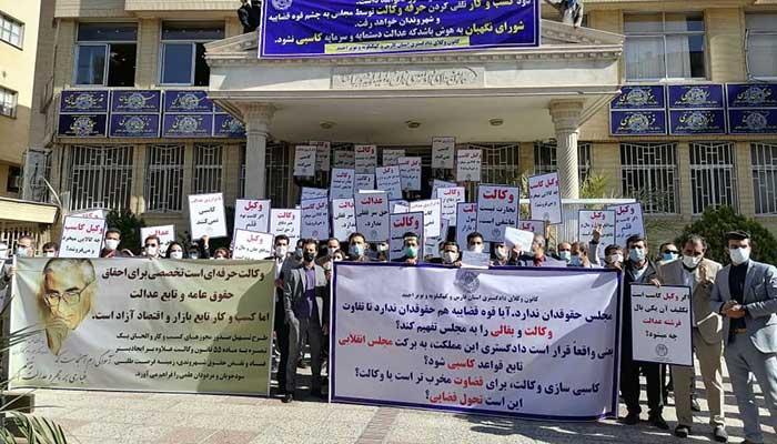 تجمع اعتراضی وکلای دادگستری