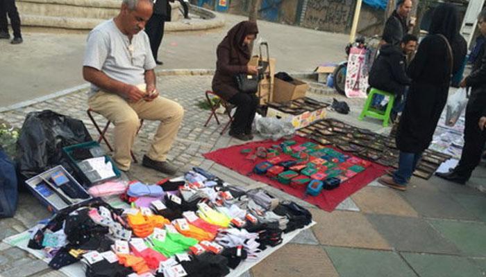 تجمع اعتراضی دست فروشان