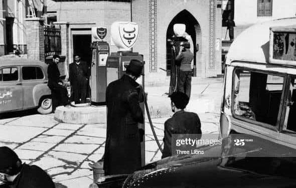 پمپ بنزین دروازه دولت تهران