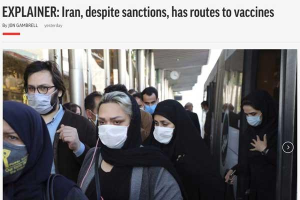 نخریدن واکسن کرونا توسط ایران