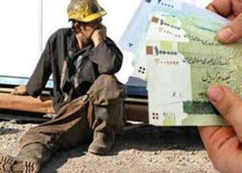 افزایش دستمزد سال ۱۴۰۰ کارگران