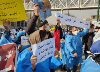 تجمع اعتراضی کارکنان شرکتی بهداشت