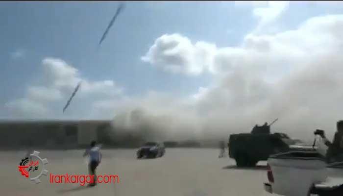 انفجار و اصابت موشک به فرودگاه عدن