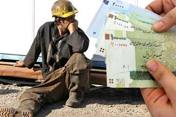 تشکل های کارگری قزوین